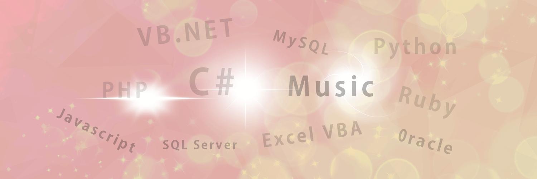 歌うプログラマー石井よしまさ Official Web Site