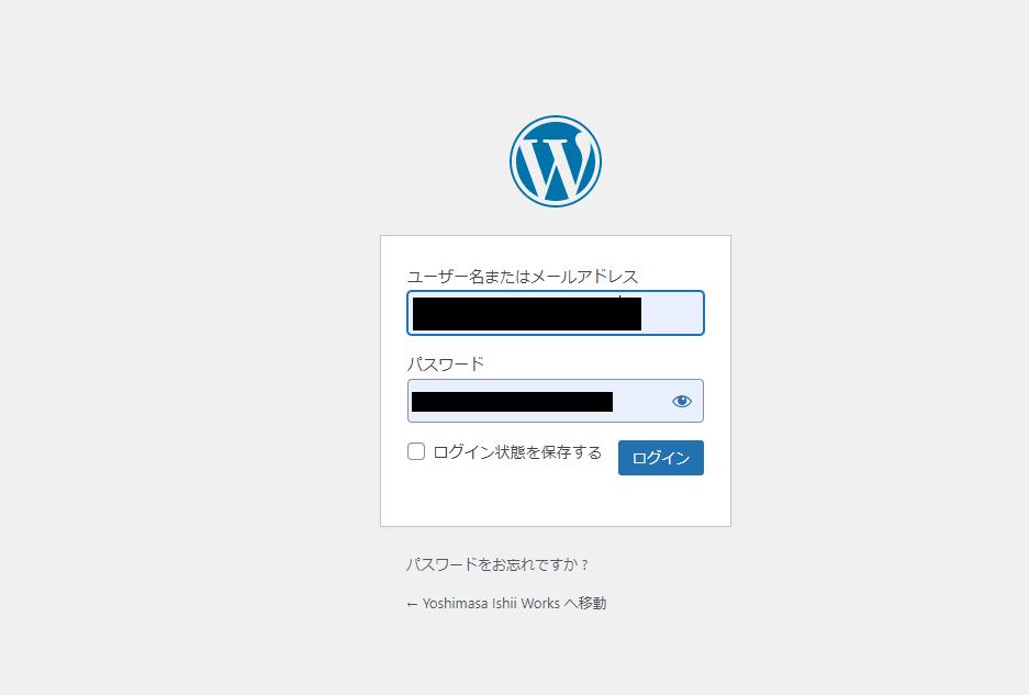 ロリポップ_Wordpress57_SSL化 手順5