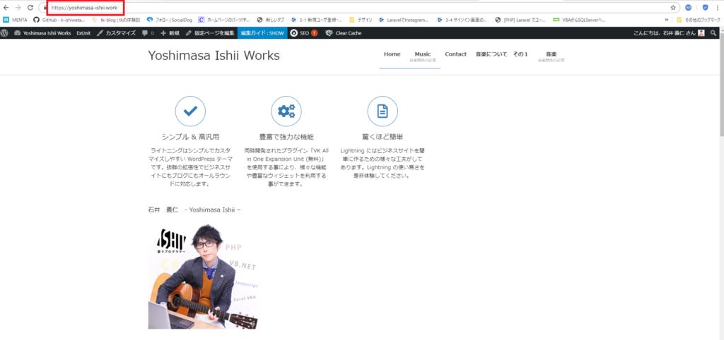 ロリポップ_Wordpress57_SSL化 手順6