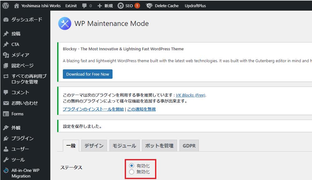 ロリポップ_Wordpress57_SSL化_サイトヘルスにボタンが表示されない原因